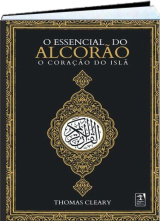 www.centraldecursos.com